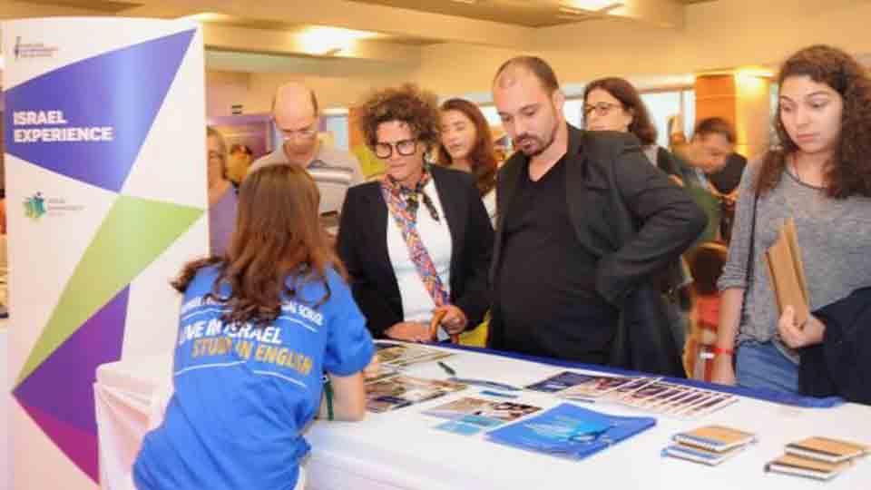 II Feira das Universidades Israelenses – Estágios e Oportunidades que acontece neste domingo, 07 de abril