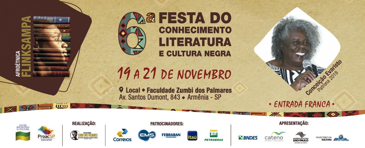 6ª Festa do Conhecimento, Literatura e Cultura Negra acontece em São Paulo de 19 a 21 de novembro